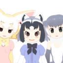 AT-GOOLD式フレンズ(アニメ組)詰め合わせ