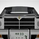 トヨタ・クラウン MS100