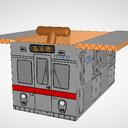 東急7700系テクスチャfor箱電