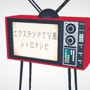 エクステンドなレトロテレビ配布。