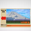 東海道新幹線の個室カードキーっぽいやつ
