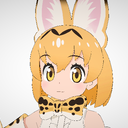 サーバル アニメ2版